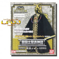 Saint Seiya: Myth Cloth - Grand POPE Sion